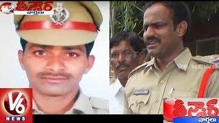 Vaastu Dosha To Kukunoorpally Police Station | Teenmaar News
