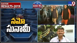 Highest ever national vote share for BJP - TV9