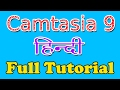 How to Edit Video in Camtasia Studio 9 Full for youtubers || camtasia 9 hindi ||