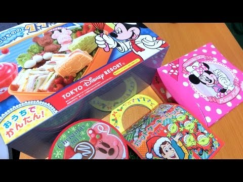 ShopaHAULic! Disney Cooking Toys