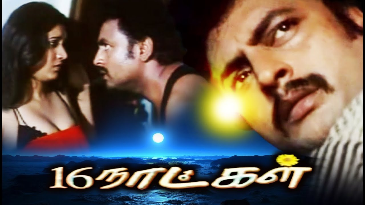 Tamil New Movies 2015 Full Movie   16 Naatkal   Tamil Full Movie 2015 New Releases [HD]