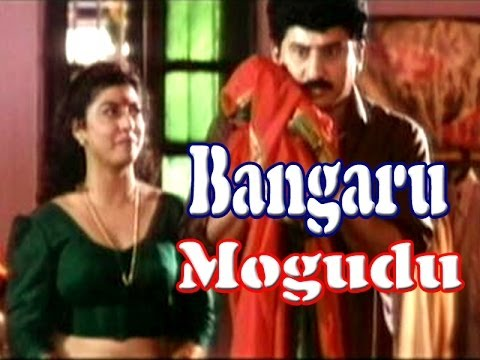 Bangaru Mogudu | Glamour & Spicy | Telugu Full Movie