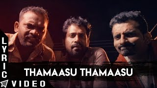 Thamaasu Thamaasu Lyric Video | Odu Raja Odu