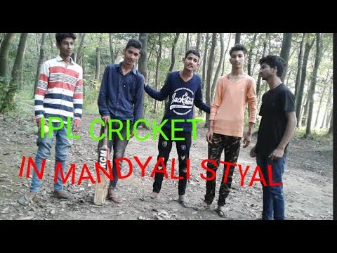 Official full video IPL cricket in Mandali styal by unique Mandyal