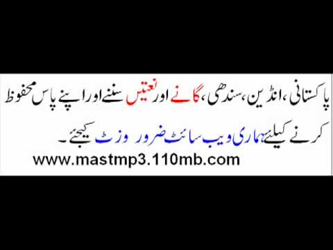 Sajna Sajna By Hadiqa Kiani Uploaded By Www Mastmp3 110mb Com   Youtube video