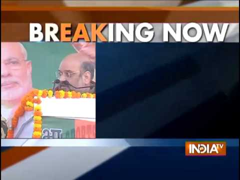 Amit Shah attacks on Rahul Gandhi in his rally at Jharkhand