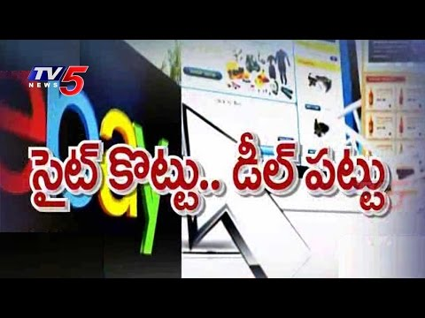 American Festival Deals for India | Smartphone for Rs.100 : TV5 News