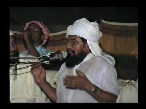 HAZRAT MOULANA ALLAMA AHMED SAEED KHAN  MULTANI(Husn E Mohammad)7/8