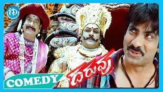 Daruvu - Ravi Teja, Tapsee Daruvu Movie Back2Back Comedy Scenes Part 2