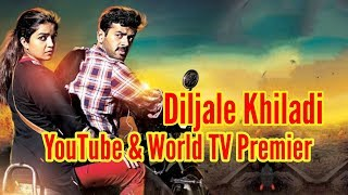 Diljale Khiladi New South Hindi Dubbed Movie | Confirm Realse Date | World Youtube Premier