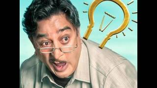 Kamal as a Detective in Sabash Naidu