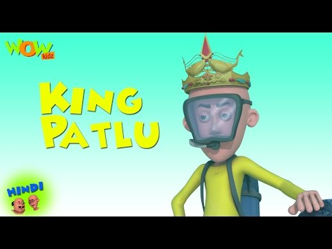 King Patlu - Motu Patlu in Hindi WITH ENGLISH, SPANISH & FRENCH SUBTITLES thumbnail