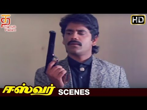Eswar Movie Scenes - Nagarjuna Planning To Kill Sharadha - Nagma video