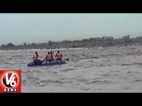 Flood Alert In Jammu And Kashmir, Amarnath Yatra Suspended | V6 News