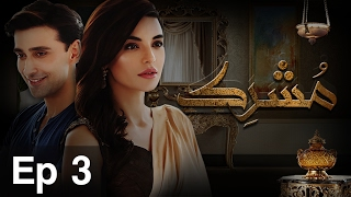Mushrik Episode 3