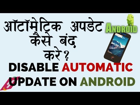 How To Disable Auto-Update Apps on Android- Hindi Tutorial