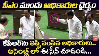 CM KCR Behaviour and Respect towards Telangana Assembly Officers | Assembly Speaker