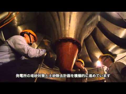 石門水庫簡介-日文字幕2(專業版)