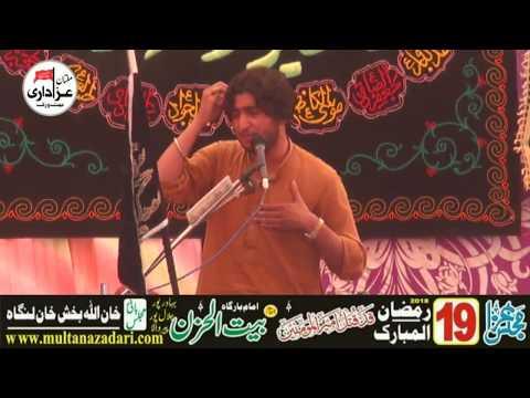 Zakir Waqar Abbas Nayab | 19 Ramzan 2018 | Imambargah Bait ul Huzan Bhadur Pur Jalal Pur |