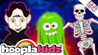 Halloween Songs for Children | Hindi Nursery Rhymes | Finger Family Collection