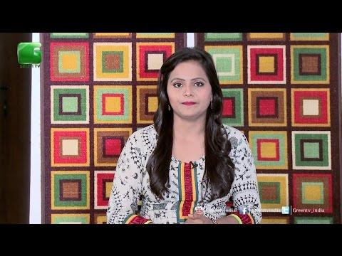 Des Diary: 31st October 2016 - Full Episode Green TV
