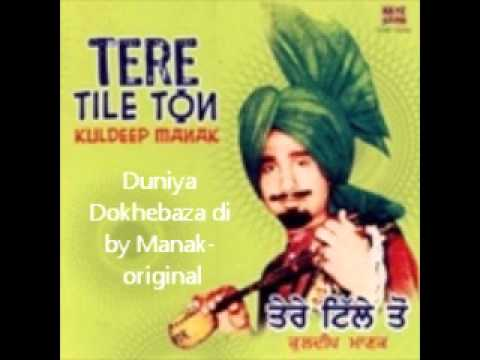 duniya dokhe baza di - original song by kuldeep manak rare hard...