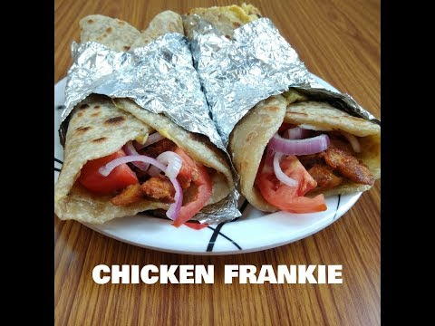 Chicken Frankie | Chicken Kathi Roll | How to Make Chicken Frankie | Anav's Kitchen