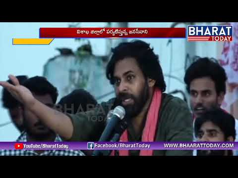Pawan Kalyan Donates 3Lakhs For Flexi Electric shock Victims | Bharattoday