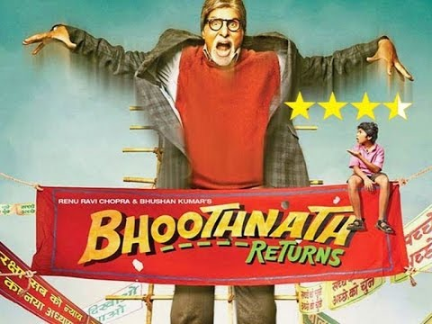 Public review : Bhoothnath Returns  - IANS India Videos