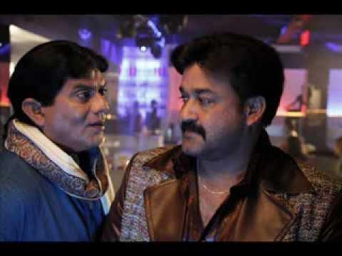 Hey Manohara Theerame HD - Casanova Malayalam Movie Song