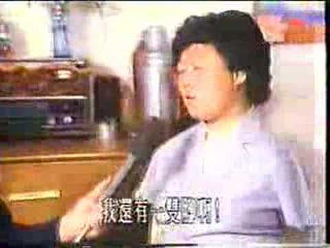 Super Chinese woman with no arms