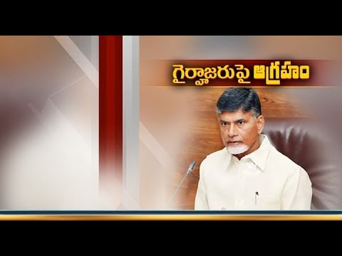 CM Chandrababu Serious on TDP MLAs Absence in Assembly