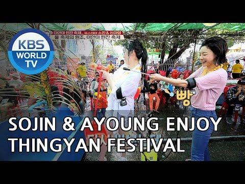 Sojin & Shin Ayoung enjoy Thingyan Festival !! [Battle Trip/2018.06.10]