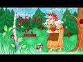 Музыкальная сказка для детей Баба Яга и Ягоды mp3