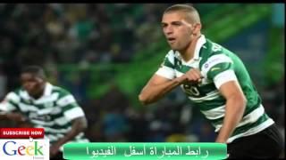 مشاهدة مباراة سبورتينج لشبونة ضد ريو افي (مباشر) 08-02-2016 الدوري البرتغالي