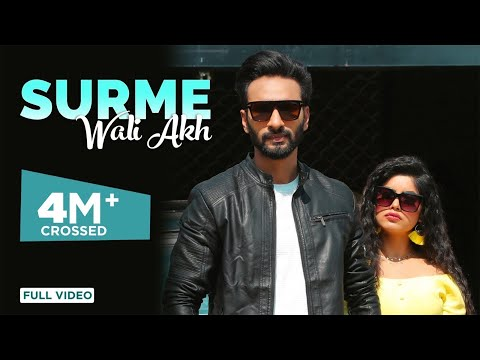 Surme Wali Akh   Hardeep Grewal |   | Proof | Latest Song 2020