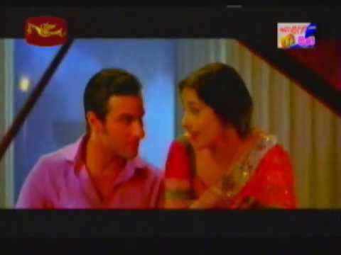 Piyu Bole (Movie:PARINEETA-2005)
