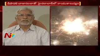 Air Pollution Levels Increased with Diwali Fire Crackers || Hyderabad