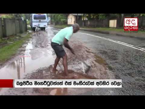 flood condition in g|eng