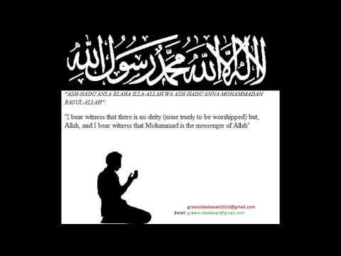Surah Al Muzzammil Bangla Quran Translation