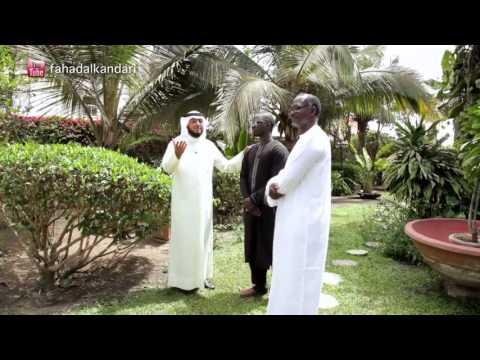 Traveler with the Qur'an2-Senegal-14 مسافر مع القرآن 2- في السنغال