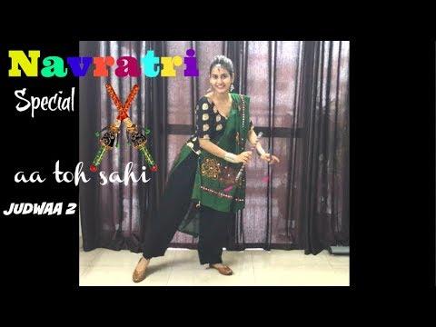 NAVRATRI SPECIAL | Aa Toh Sahi | Judwaa 2 | Bollywood-Dandiya | Iti Khinchi Choreography