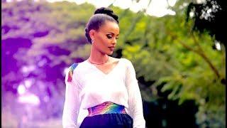 Lemlem Lijalem - Anteye (Ethiopian Music)