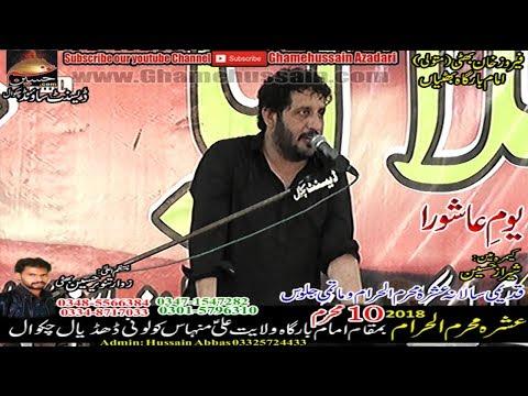 Shahadat e Imam Hussain A.s (10 Muharram) 2018 Imambarga Wilayat e Ali a.s Dhudial