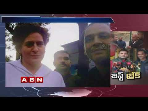 After Triple state wins, Rahul Gandhi goes for a holiday in Shimla with family | ABN Telugu