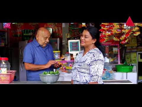 Eka Diga Kathawak Sirasa TV 15th July 2018 EP - 10