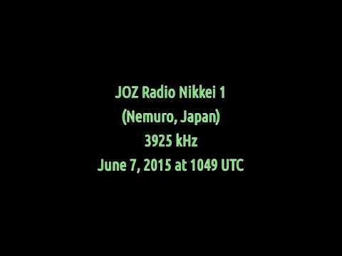 JOZ Radio Nikkei 1 (Nemuro, Japan) - 3925 kHz