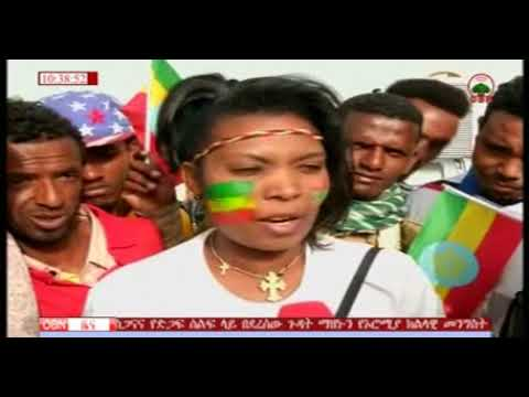 OBN Daily Ethiopian News