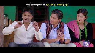 lutna Sake Loot Kancha by Pashupati Sharma... satirical comedy Nepali folk song.
