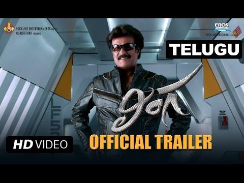 Lingaa Exclusive (Telugu) Trailer | Rajinikanth | KS Ravi Kumar | Sonakshi Sinha | Anushka Shetty